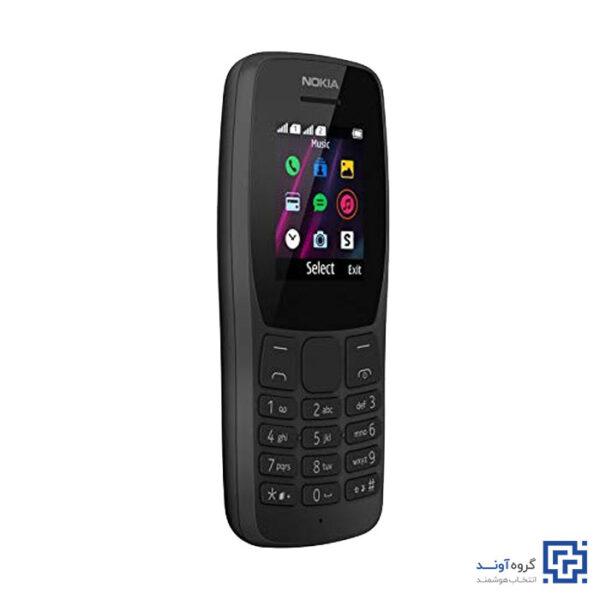 خرید اینترنتی گوشی موبایل نوکیا مدل Nokia 110