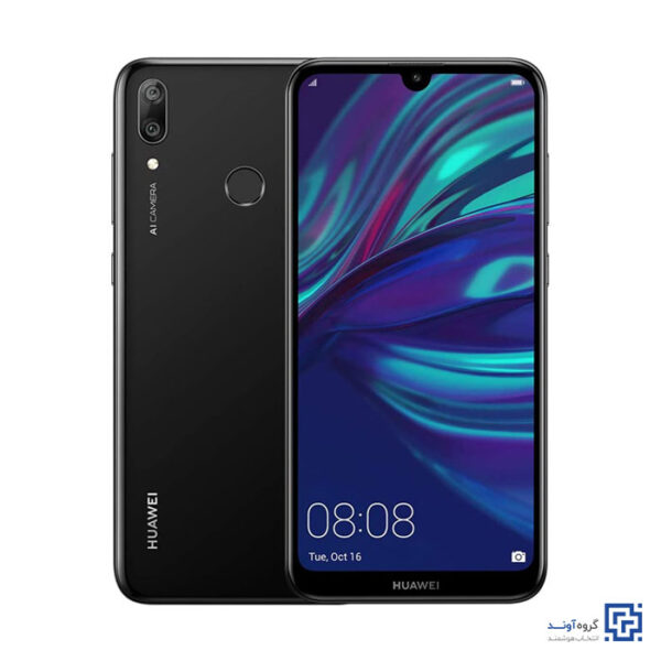 خرید اینترنتی گوشی موبایل هوآوی Huawei Y7 Prime 2019 از فروشگاه اینترنتی آوند موبایل