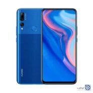 خرید اینترنتی گوشی موبایل هوآوی Huawei Y9 Prime 2019