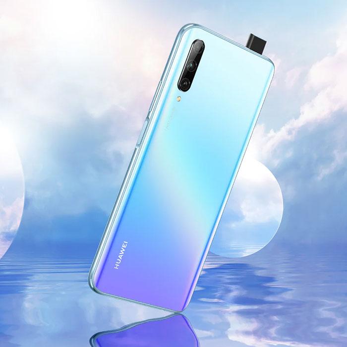 خرید اینترنتی گوشی موبایل هواوی Huawei Y9s از فروشگاه اینترنتی آوند موبایل