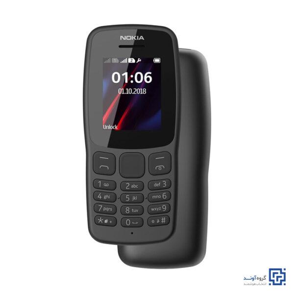 خرید اینترنتی گوشی موبایل نوکیا Nokia 106 2018 از فروشگاه اینترنتی آوند موبایل
