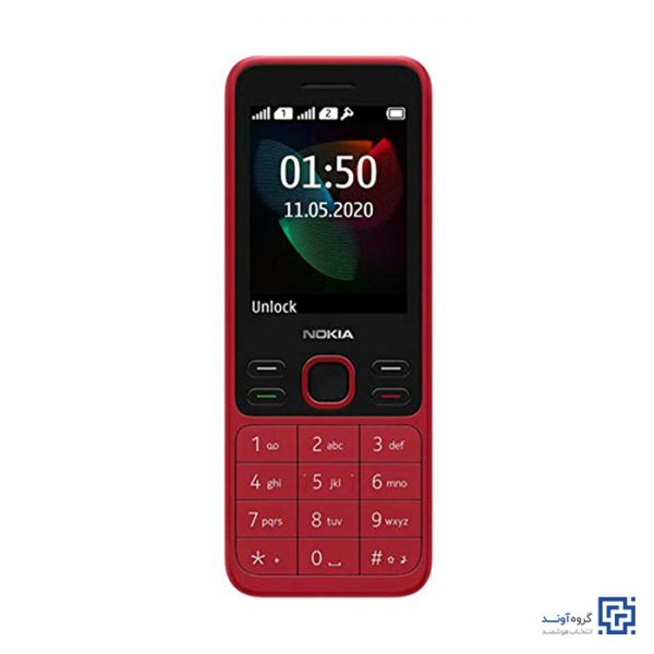 خرید اینترنتی گوشی موبایل نوکیا Nokia 150 2020 از فروشگاه اینترنتی آوند موبایل
