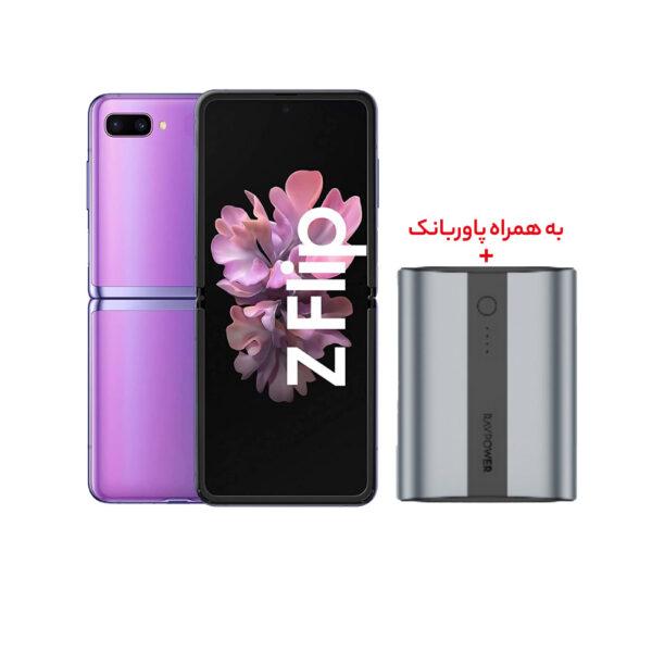 خرید اینترنتی گوشی موبایل سامسونگ Samsung galaxy Z Flip به همراه پاوربانک هدیه از فروشگاه اینترنتی آوند موبایل