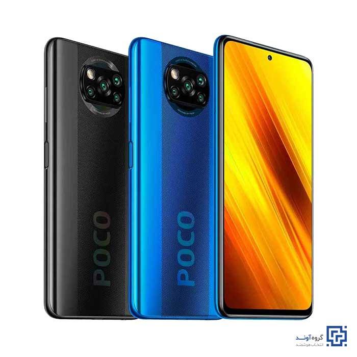 خرید اینترنتی گوشی موبایل شیائومی Xiaomi Poco X3