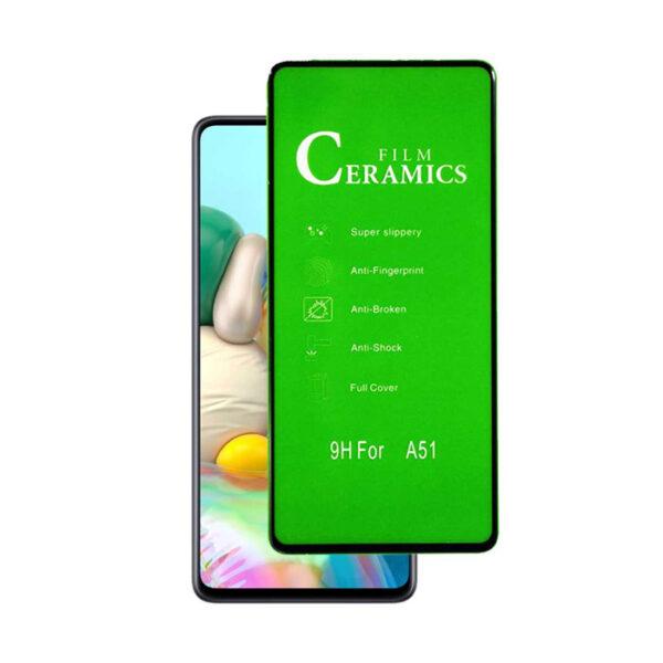محافظ صفحه نمایش سرامیکی گوشی موبایل Samsung Galaxy A51