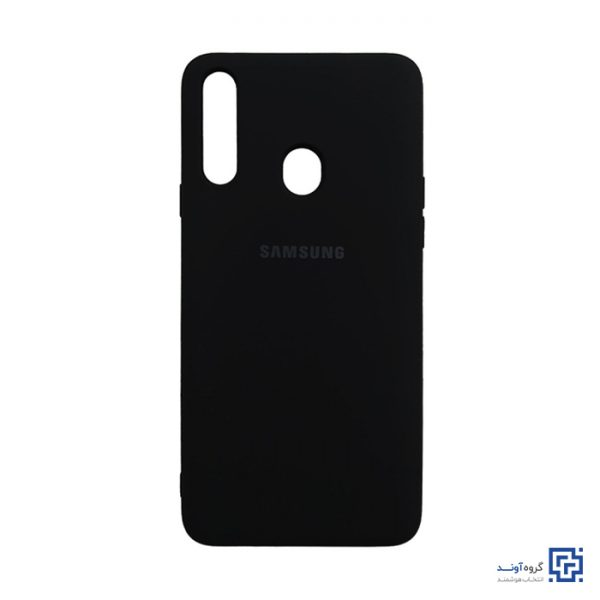 قاب محافظ سیلیکونی سامسونگ Silicone Case For Samsung Galaxy A20S