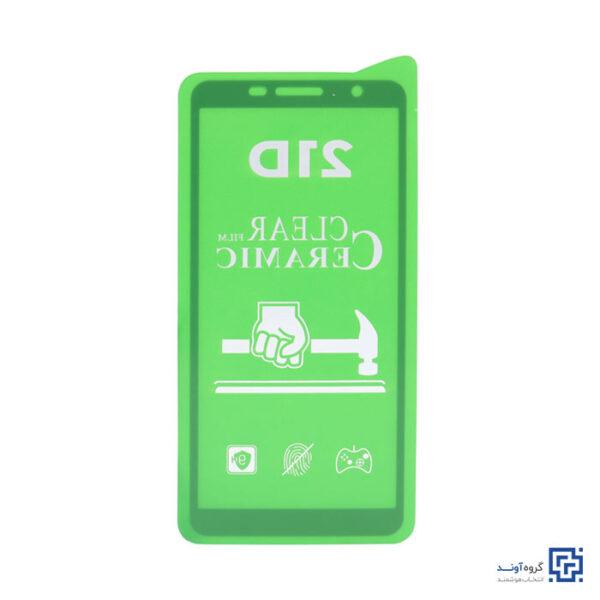 محافظ صفحه نمایش سرامیکی گوشی موبایل Samsung Galaxy a01 Core
