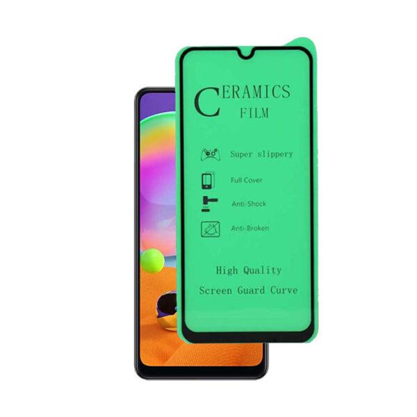 محافظ صفحه نمایش سرامیکی گوشی موبایل Samsung Galaxy A31