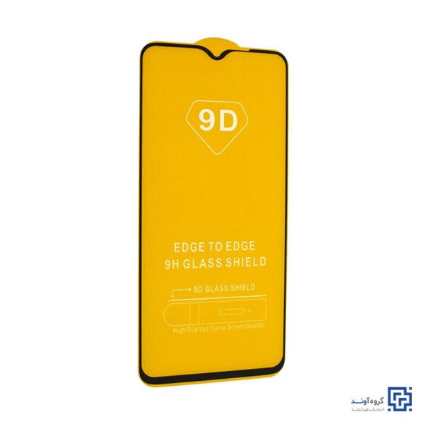 محافظ صفحه نمایش مدل PDi9 برای Xiaomi Redmi Note 8