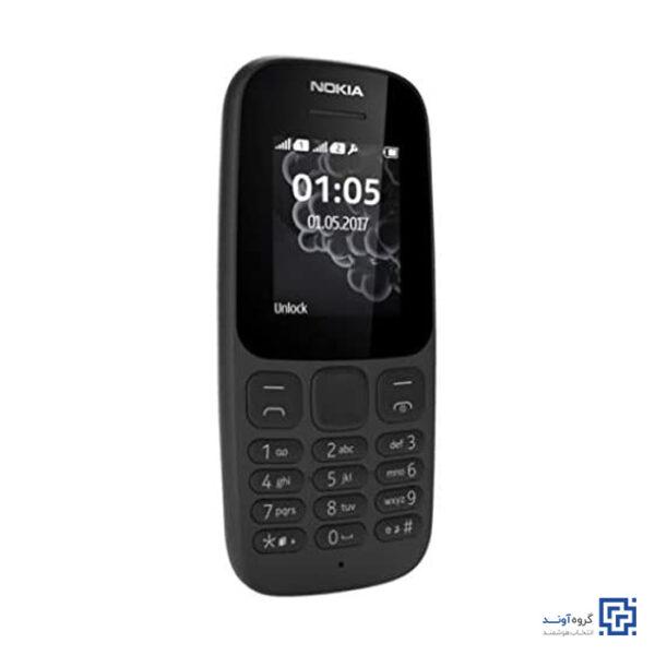 خرید اینترنتی گوشی موبایل نوکیا Nokia 105 2017 از فروشگاه اینترنتی آوند موبایل