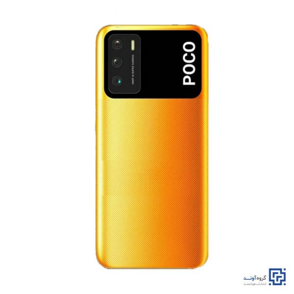 خرید اینترنتی گوشی موبایل شیائومی Xiaomi Poco M3 از فروشگاه اینترنتی آوند موبایل