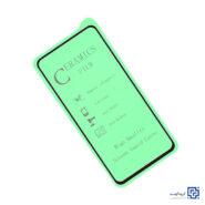 محافظ صفحه نمایش سرامیکی گوشی موبایل Honor 9X