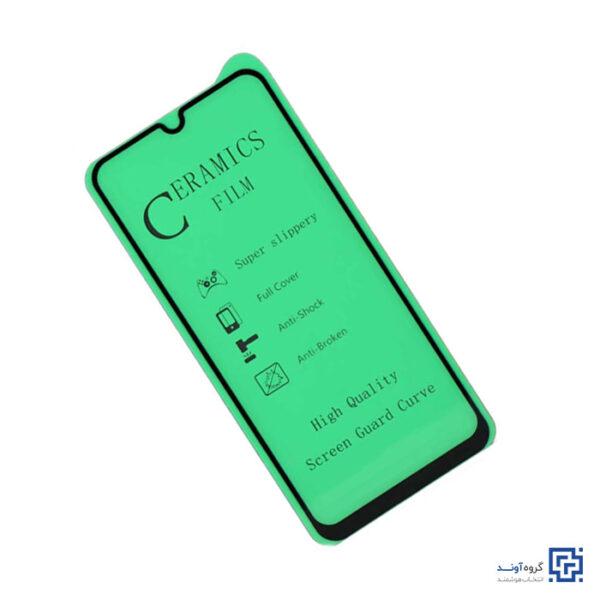 محافظ صفحه نمایش سرامیکی گوشی موبایل Samsung Galaxy A12