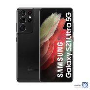 خرید اینترنتی گوشی موبایل سامسونگ Samsung Galaxy S21 Ultra 5G از فروشگاه اینترنتی آوند موبایل