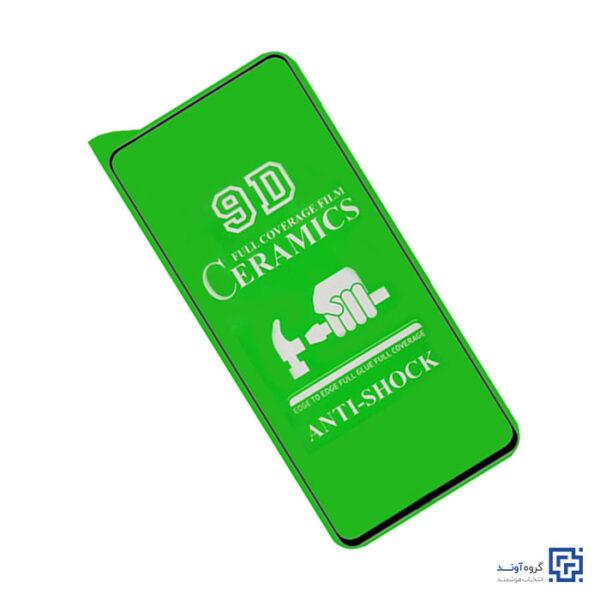 محافظ صفحه نمایش سرامیکی گوشی موبایل Xiaomi Redmi Note 9