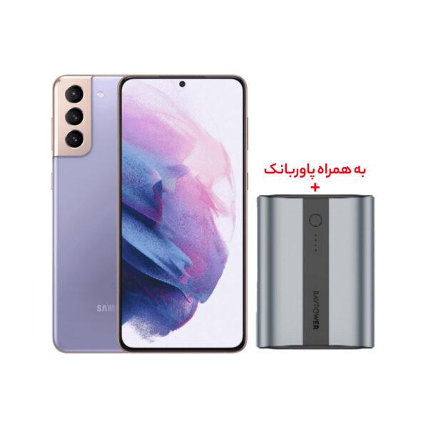 خرید اینترنتی گوشی موبایل سامسونگ Samsung Galaxy S21 Plus به همراه پاوربانک هدیه از فروشگاه اینترنتی آوند موبایل
