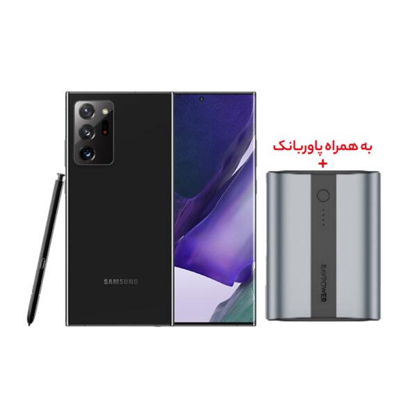 خرید اینترنتی گوشی موبایل سامسونگ Samsung Galaxy Note 20 Ultra به همراه پاوربانک هدیه از فروشگاه اینترنتی آوند موبایل