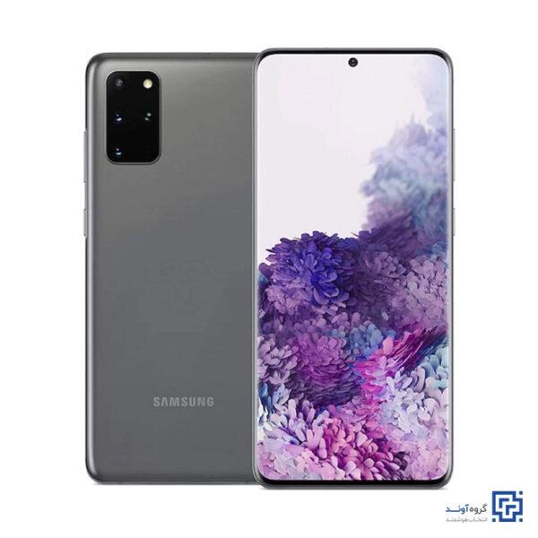 خرید اینترنتی گوشی موبایل سامسونگ Samsung Galaxy S20 Plus 5G از فروشگاه اینترنتی آوند موبایل