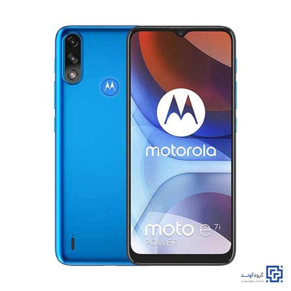 خرید اینترنتی گوشی موبایل موتورولا Motorola Moto E7i Power