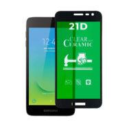 محافظ صفحه نمایش گوشی سامسونگ Galaxy A2 Core